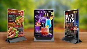 Виды рекламы в кофейнях | рекламное агентство Stom Media