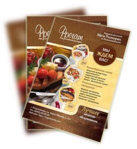 Виды рекламы в кофейнях   рекламное агентство Stom Media