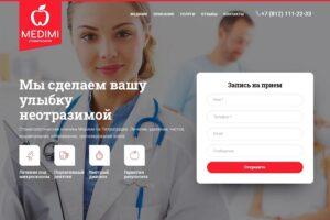 Готовые сайты для стоматологии. Стоматология-1   Stom Media, рекламное агентство