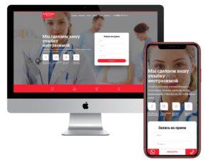 Сайт для Стоматологии купить, заказать | рекламное агентство Стом Медиа