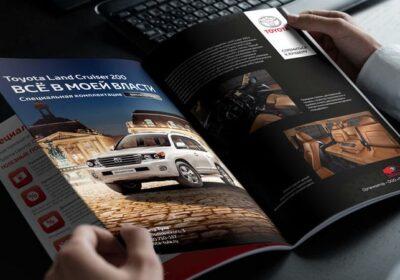 Форматы журнальной печатной рекламы