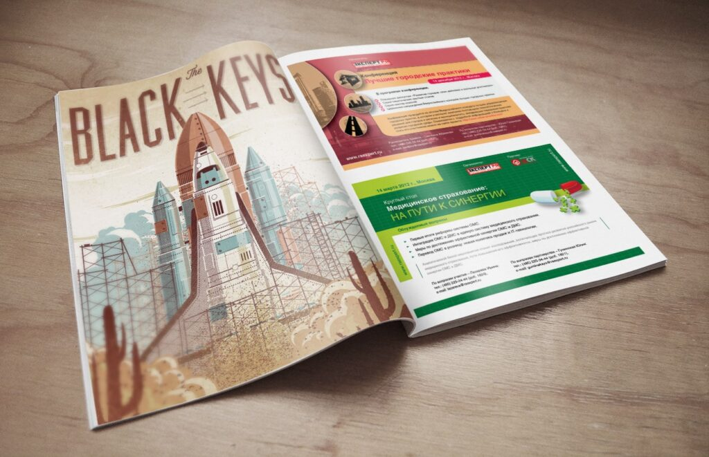 Форматы журнальной печатной рекламы-1   рекламное агентство Стом Медиа
