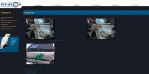 Готовый Сайт для автосервиса | рекламное агентство Stom Media