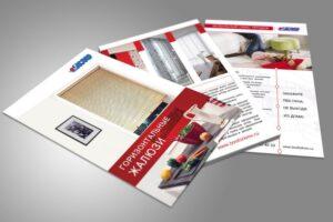 Отличия листовок и флаеров | маркетинговое агентство Stom Media